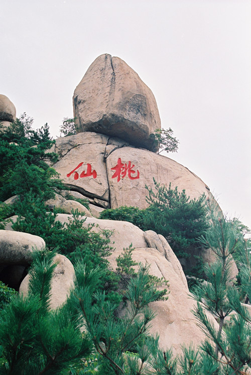 仙桃石-青岛崂山风景区(天上人间 海上崂山)