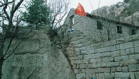 明道观|人文崂山 - 青岛崂山风景区